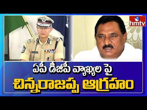 Chinnarajappa strong comments on DGP Gautam Sawang