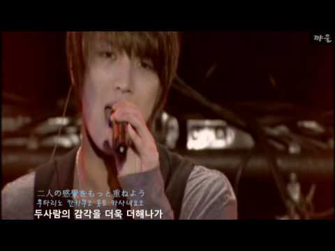 TVXQ Begin [Korean sub]
