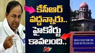 High Court gives shock to Telangana govt on coronavirus te..