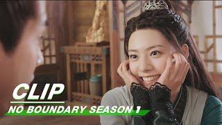 Clip: Zhan Is Shocked Since Duanmu Calls Him Darling! | No Boundary Season 1 EP12 | 玉昭令 第一季 | iQiyi