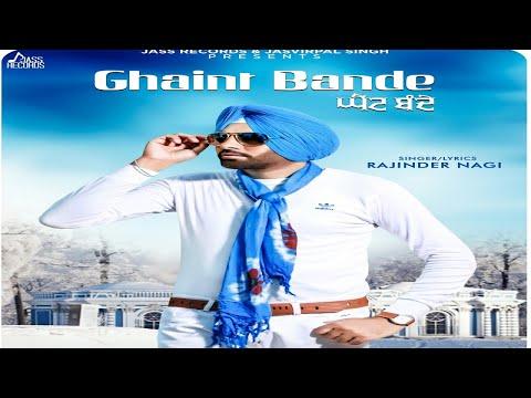 GHAINT BANDE LYRICS - Rajinder  Nagi