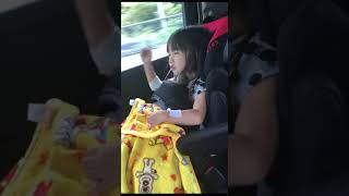 news手越 大好き3歳児 NEVERLAND