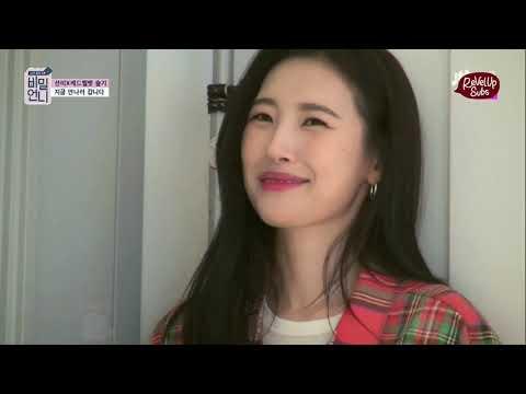 [ENG SUB] (1) Seulgi 슬기 x Sunmi 선미 Secret Sister/Unnie Ep. 03