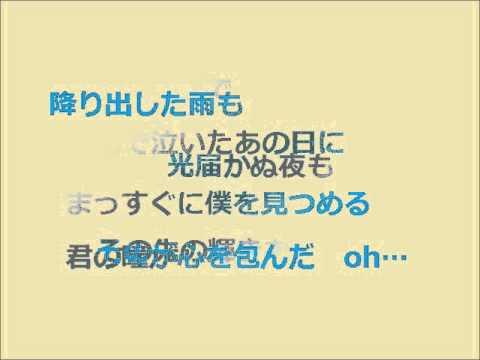 PENPEN  掌~てのひら~ (オリジナル曲/歌詞付)