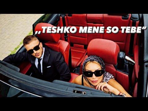 """Слушнете го новиот сингл на Лила Филиповска и Филип Пешевски - """"Тешко мене со тебе"""""""