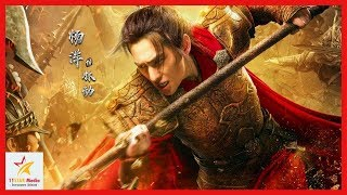 Latest HOT BEST kung fu ★ Action Chinese MARTIAL ARTS ☯   Full Movie 2018  ✔