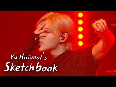 Taemin - WANT [Yu Huiyeol's Sketchbook Ep 430]