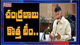 Andhra Pradesh: TDP chief Chandrababu Naidu announces parl..