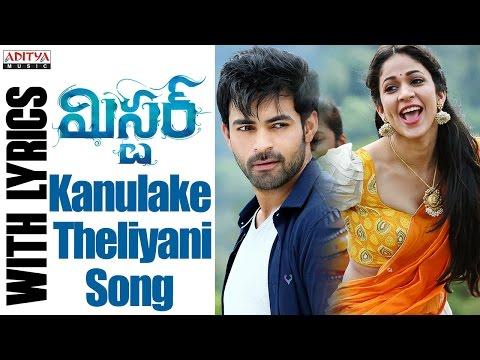 Kanulake-Theliyani-Song-With-English-Lyrics---Mister