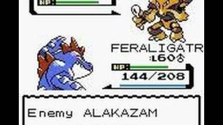 Pokemon Crystal - Vs. Blue (Gary)