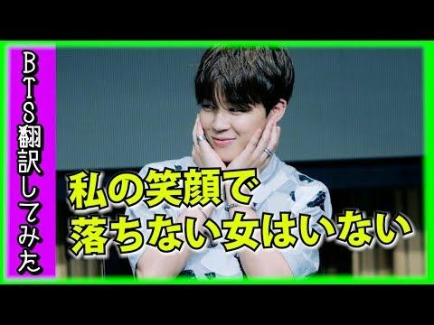【BTS 本音クイズ】防弾少年団(日本語字幕)「チーム内でもジョングクが愛嬌を出さない理由は  女の子にだけ愛嬌を振る舞うためだ」メンバーの本音を当てるクイズです!!【バンタン翻訳してみた】