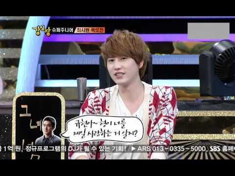 110823 StrongHeart - (Siwon) Kyuhyun