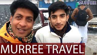 [Murree 1/6] Travel Rawalpindi to Murree | Snowfall in Murree | January 2019