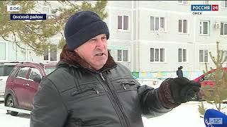 «Вести Омск», утренний эфир от 5 февраля 2021 года на телеканале «Россия-24»