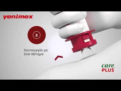 Care Plus Venimex Venom Extractor (38700)