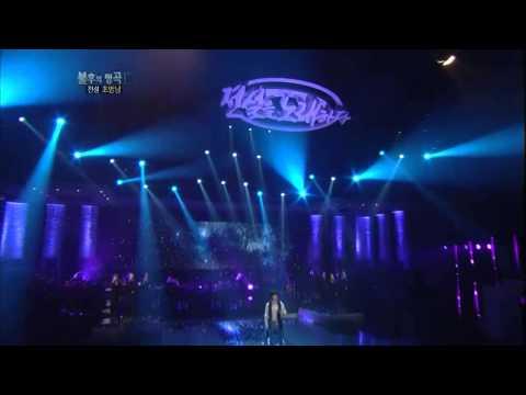 [HIT]불후의명곡2(Immortal Songs 2)-임태경(Im Tae Kyung) 지금(21대전설 조영남편 최종우승) 20120211 KBS