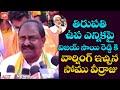 Somu Veerraju Warning To Vijay Sai Reddy | Tirupathi BYPoll | YCP VS Janasena | YOYO TV Channel