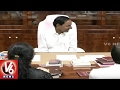 CM KCR Grants Sixteen Days of Earned Leaves To Govt Teache..