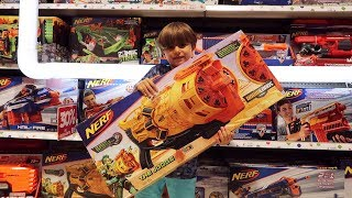 NERF WAR: THE NEW NERF GUN - VIDEOS DE NEWNERF | CLIPS DE ...