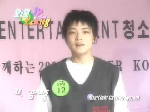 dbsk Junsu, Jaejoong & Changmin SM entertainment audition tvxq