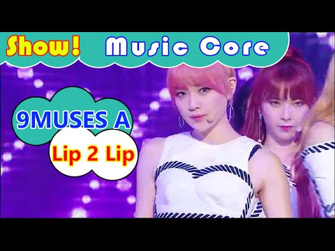 [HOT] 9MUSES A - Lip 2 Lip, 나인뮤지스A - 입술에 입술 Show Music core 20160813