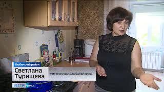 14 миллиардов рублей потратят в Омской области на газификацию сел в рамках региональной программы