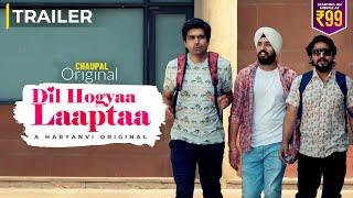 Dil Hogyaa Laaptaa Haryanvi Movie Chaupal Tv Video HD