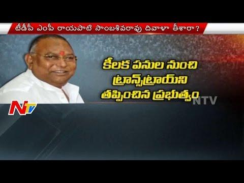 tdp-govt-lost-public-confidence-special-status-spe