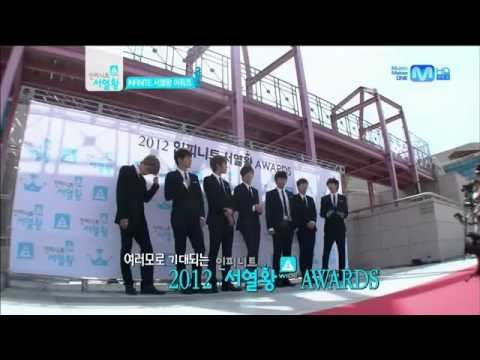 [ENG SUB] INFINITE - Ranking King EP 14 (Check In The Description)