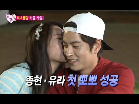 We Got Married, Namgung Min, Jin-young&Jong-hyun, Yoo-ra(2) #08, 남궁민-홍진영 & 홍종현-유라 (2) 20140802