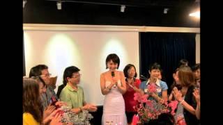 海倫清桃 Helen Thanh Dao愛上這一家台北見面會