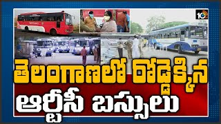 TSRTC resumes services from today..