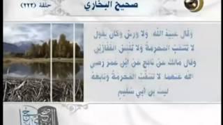 صحيح البخاري - باب الحجامة للمحرم