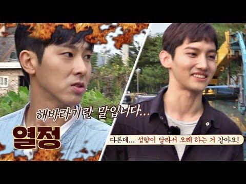[선공개] 열정♨ 윤호에 창민