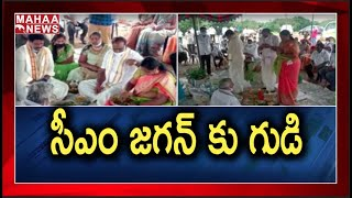 YSRCP leaders to construct a temple for YS Jaganmohan Redd..