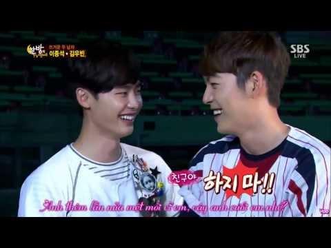 Kim Ji Won And Lee Jong Suk Kim Woo Bin & Lee Min Ho & Lee Jong Suk + Kim Ji Won's interactio...