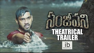 Sanjeevani theatrical trailer..
