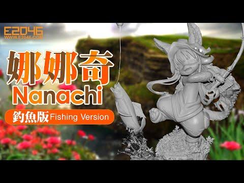 Nanachi Fishing Version Parts Fit Test