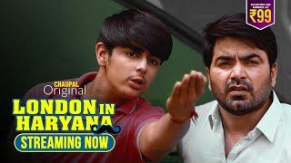 London In Haryana Haryanvi Chaupal Tv Web Series Video HD