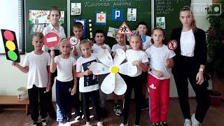 Более 2 000 детей приняли участие в акции «Ромашка безопасности»