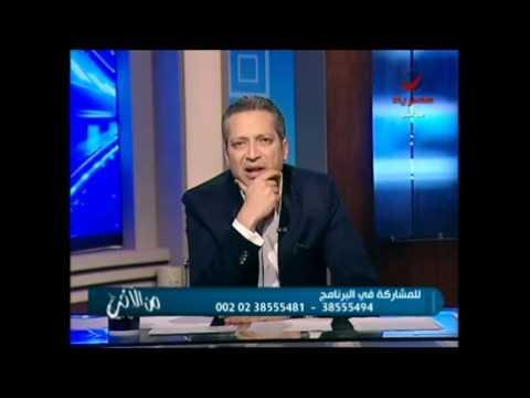 شاهد.. اعلامي مصري يلطم على الهواء بسبب شبكة (تبادل الزوجات)