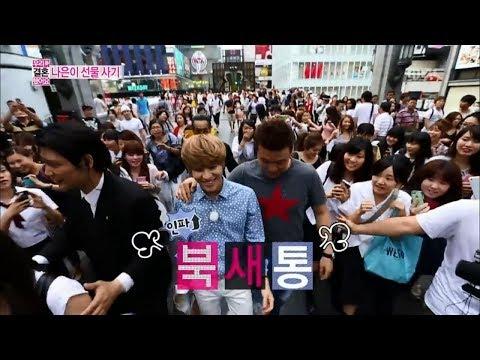 We Got Married, Tae-min, Na-eun(16) #01, 태민-손나은(16) 20130803