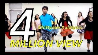 Chittyaan Kalaiyaan from Roy Bollywood Dance by Kunal more |Dance floor studio