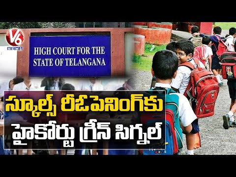 Educational institutions can conduct offline classes following guidelines: Telangana High Court