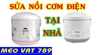 Cách sửa nồi cơm điện bị SỐNG hoặc KHÊ - How to fix rice cooker