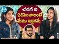 We Can Only Tease Ram Charan- Konidela Sisters Sushmitha & Niharika
