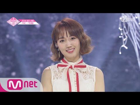 PRODUCE48 [단독/직캠] 일대일아이컨택ㅣ박해윤 - 보아 ♬메리크리 @보컬&랩_포지션 평가 180720 EP.6