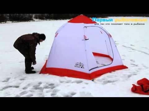 Обзор: палатка зонт