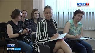 Омский форум «РИТМ» в этом году меняет статус на международный