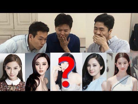 韩国人眼中颜值最高的中国女神是谁?理想型世界杯!(Ranking Chinese Female Celebrities)